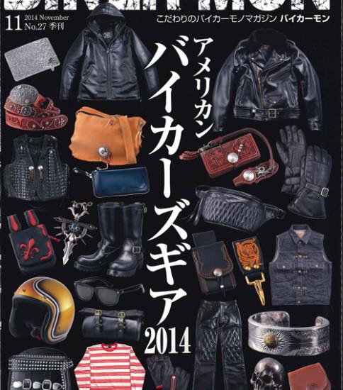 BIKER-MON こだわりのバイカーモノマガジン11月号