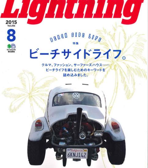 Lightning-vol256