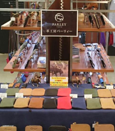 札幌三越にて日本革市に出店していまーす